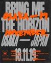 ブリング・ミー・ザ・ホライズン 大阪で一夜限りの単独来日公演が決定