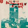 ポール・ウェラー 実験音楽トラック4曲入りのEP『In Another Room』 7インチ盤が再プレス決定