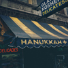 ヨ・ラ・テンゴ、フレーミング・リップス、HAIM、ジャック・ブラックら参加 コンピ盤『Hanukkah+』発売