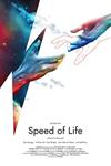デヴィッド・ボウイの予期せぬ死でできたワームホールに巻き込まれたカップルの物語 映画『Speed of Life』の予告編映像公開
