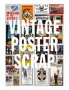 ザ・スミス、ザ・クラッシュ、トーキング・ヘッズ、ニュー・オーダー等 『VINTAGE POSTER SCRAP』の改訂版発売&展覧会開催