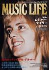 『MUSIC LIFE 特集●ロジャー・テイラー/QUEEN[EXTRA]』発売 前書を補完する100%ロジャー本の第2弾