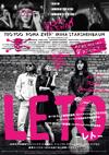 80年代文化統制下のソ連で自由と音楽を追い求めた若者達を描く映画『LETO -レト-』 本編クリップ映像公開