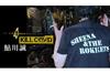 シーナ&ロケッツの鮎川誠 カイキゲッショクとコラボ 「KILL COVID」(鮎川誠 篇)のMV公開