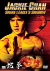 ジャッキー・チェン主演『スネーキーモンキー 蛇拳』 BS朝日で7月26日放送