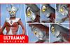 ウルトラ兄弟が集結した『ウルトラマンタロウ』第33話 YouTube無料配信決定 8月7日18時〜