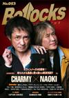 ラフィンノーズ40周年 知られざる逸話と愛が溢れる戦友対談「CHARMY× NAOKI」 『Bollocks No.053』発売