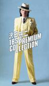 沢田研二のTBS出演映像をまとめたDVD-BOX発売 「8時だヨ!全員集合」「ザ・ベストテン」「日本レコード大賞」等