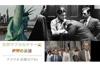 映画から見えてくるアメリカの正体 NHK BS『世界サブカルチャー史 欲望の系譜「アメリカ 幻想の70s」』4月24日放送