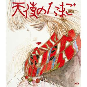 押井守監督作品『天使のたまご』が初Blu-ray化 - amass