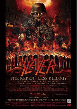 スレイヤーのライヴ・フィルム『The Repentless Killogy』 全世界で日本だけライヴハウス轟音上映決定