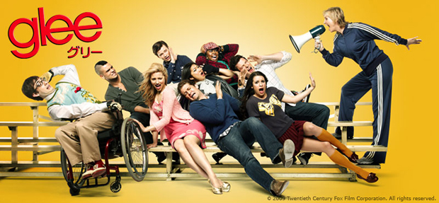 Glee/グリーの画像 p1_7