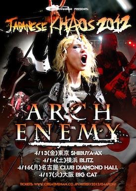 ARCH ENEMY - Japan Tour 2012