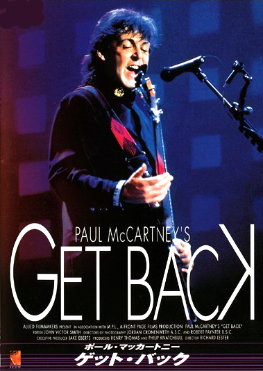 ポール・マッカートニーの画像 p1_34