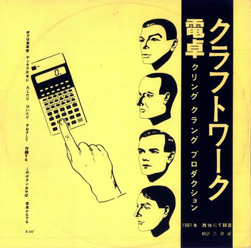 Kraftwerk / Pocket Calculator