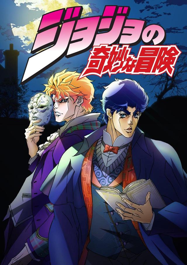 漫画全巻『【入荷予約】ジョジョの奇妙な冒険SET …