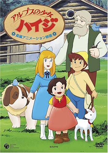 Tv hd nhk bs 10 3 amass - Haidi dessin anime ...