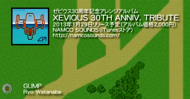 XEVIOUS 30TH ANNIVERSARY TRIBUTE