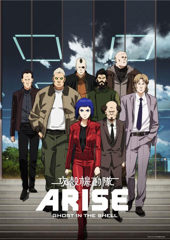 『攻殻機動隊ARISE』とSurfaceのコラボPV『ANOTHER MISSION』がフル公開