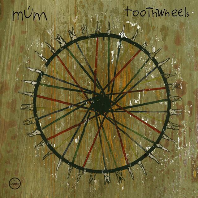 ムーム(Mum)の新曲「Toothwheels」が試聴可