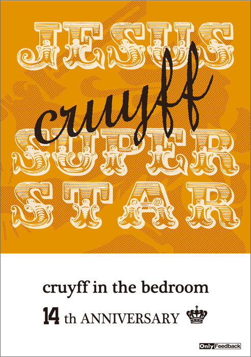 cruyff in the bedroom 14th Anniverssary