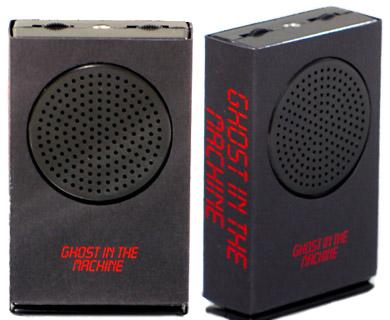 アンビエント・サウンドのループ再生マシーン『ブッダマシーン』、コーネリアス&『攻殻機動隊ARISE』とのコラボ・モデルを発売
