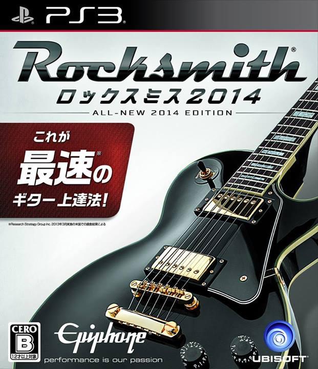 本物のギターを使って練習できるリアルギターゲームの最新作『Rocksmith 2014』が11月発売