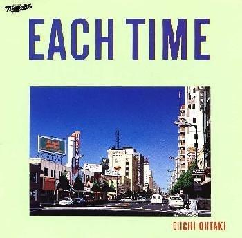 大滝詠一『EACH TIME 30th Anniversary Edition』が3月発売
