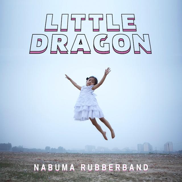 ザ・ネプチューンズ/N.E.R.D.のチャド・ヒューゴがLittle Dragonの「Killing Me」をリミックス
