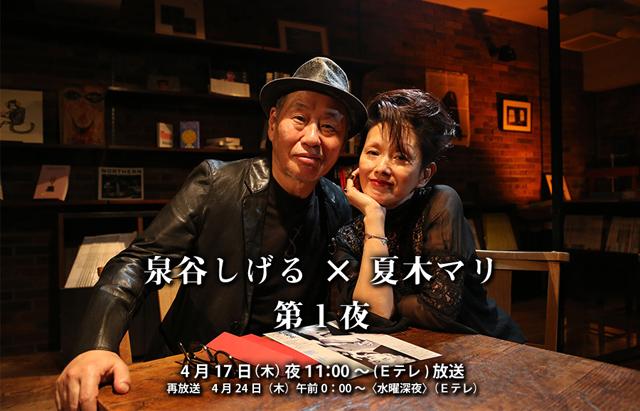 奈良美智×木村カエラ、本日放送NHK Eテレ『 …