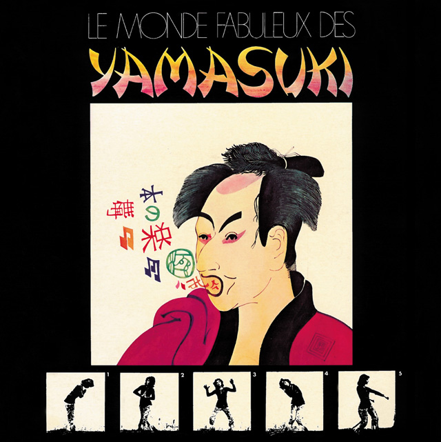 Yamasuki Singers / Le Monde Fabuleux Des YAMASUKI〜素晴らしきYAMASUKIの世界〜