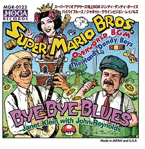 スーパーマリオブラザーズのテーマ曲をラテン・ジャズ・アレンジでカヴァー、PVあり