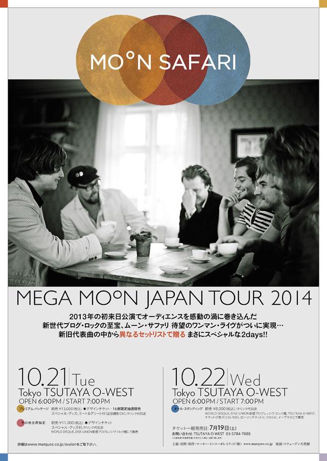 Moon Safari - Mega Moon Japan Tour 2014