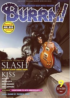 BURRN!2014年9月号