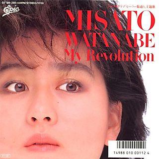 渡辺美里 / My Revolution