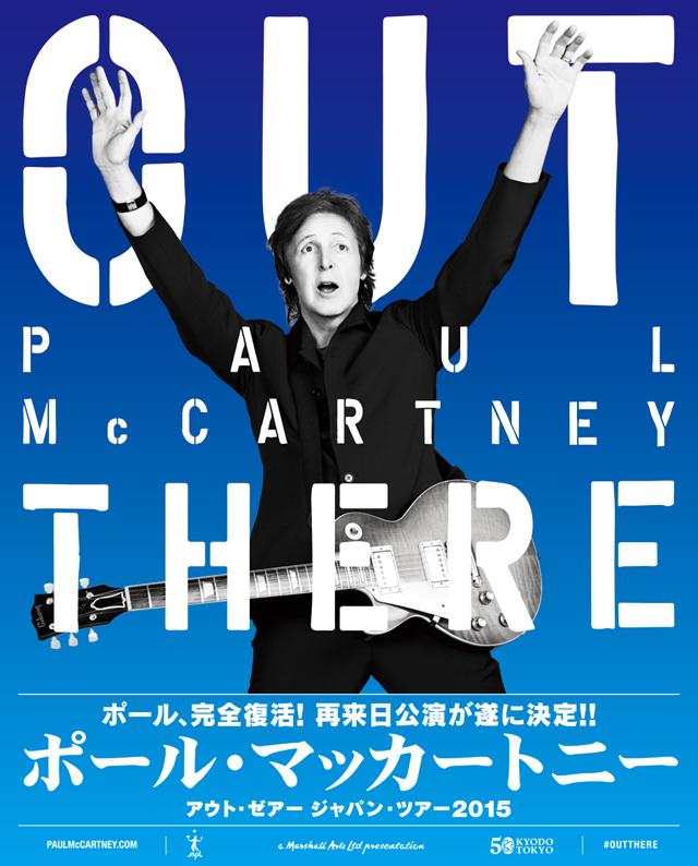 ポール・マッカートニーの画像 p1_35