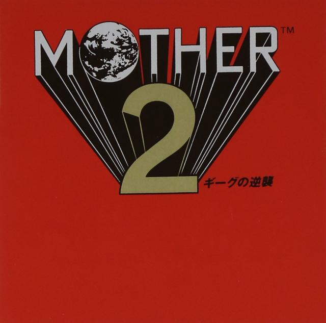 MOTHER2 ギーグの逆襲 Soundtrack