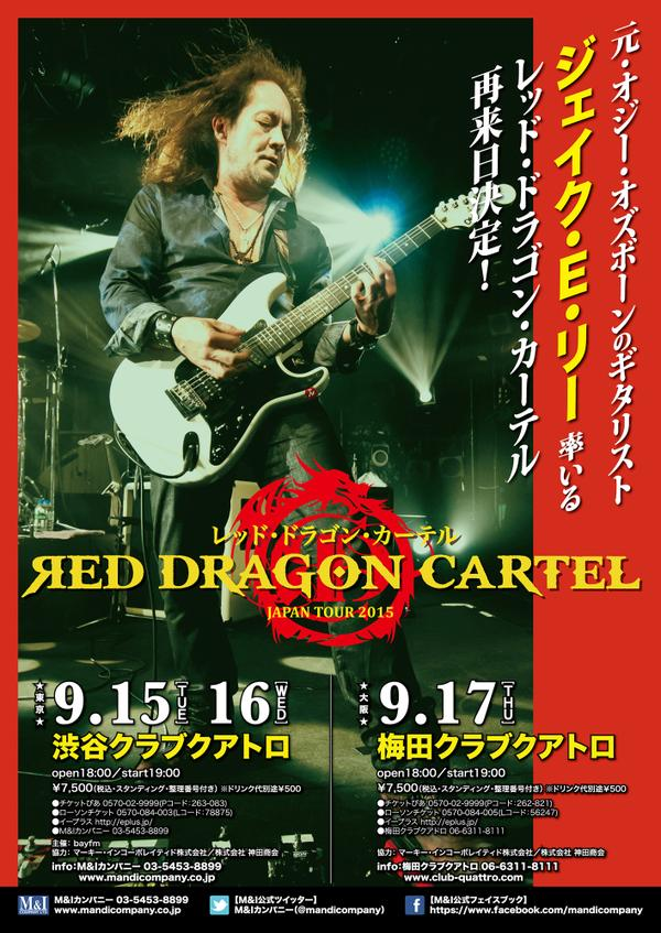 RED DRAGON CARTEL Japan Tour 2015
