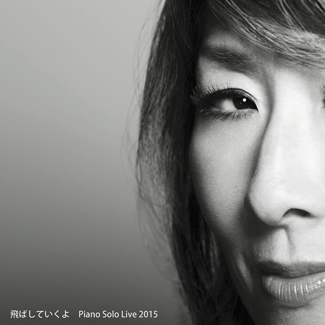 矢野顕子の画像 p1_29