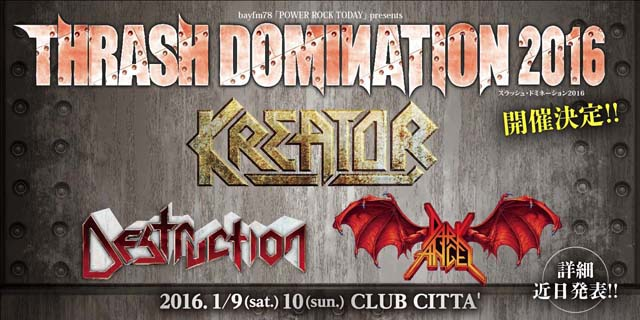 THRASH DOMINATION 2016