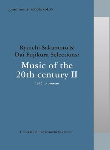 commmons: schola vol. 15 Ryuichi Sakamoto & Dai Fujikura Selections: Music of the 20th century II - 1945 to present