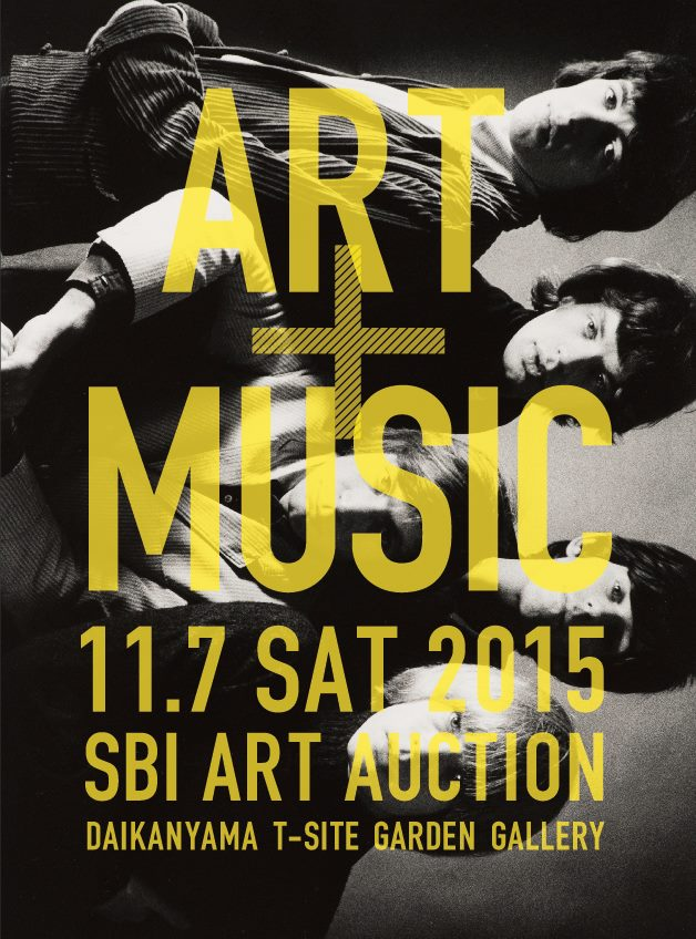 オークション「ART + MUSIC」
