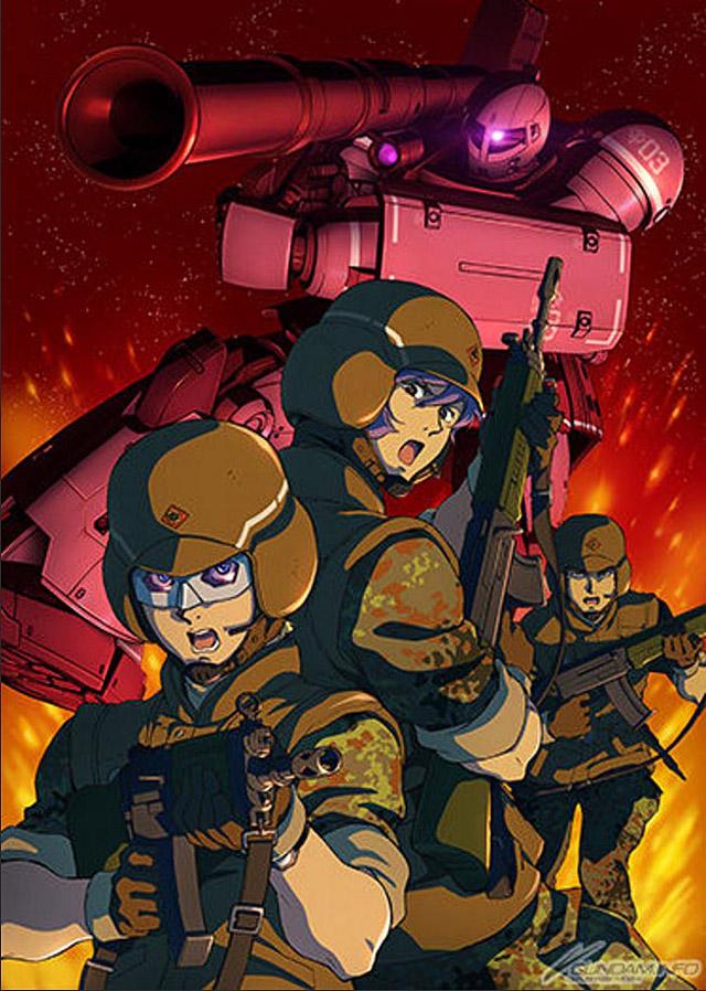 漫画機動戦士ガンダム THE ORIGIN全巻無料で読め …