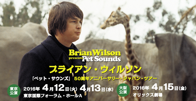 "BRIAN WILSON 50th Anniversary of ""PET SOUNDS"" JAPAN TOUR"
