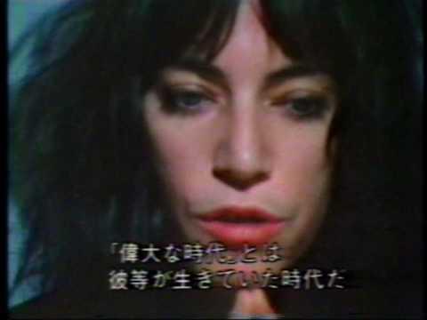 Patti Smith - ツトム ヤマシタ ロックの旅