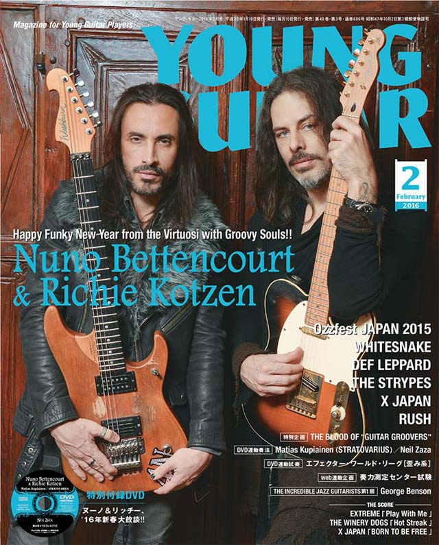YOUNG GUITAR 2016年2月号