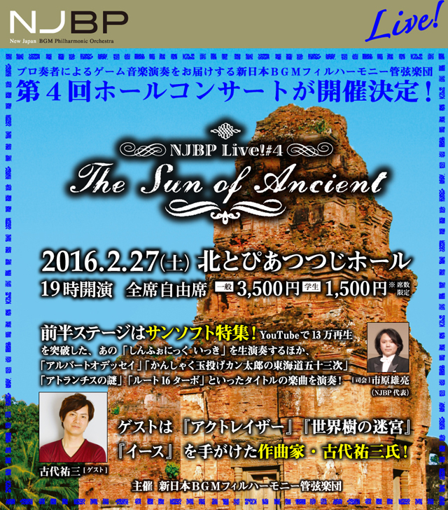 "NJBP Live! #4 ""The Sun of Ancient"""