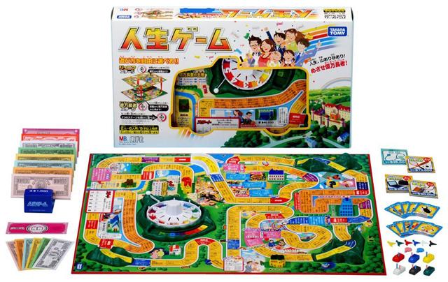 人生ゲーム(タカラトミー)