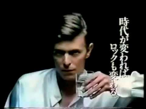 David Bowie - Japan CM 1980
