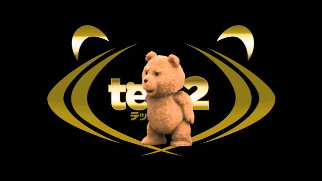 『テッド2』15 秒 RIZAP 篇 SPOT